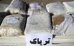 کشف ٢١5 کیلوگرم تریاک در استان فارس