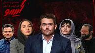 خبر شوکه کننده منوچهر هادی / پایان اجباری سریال گیسو!