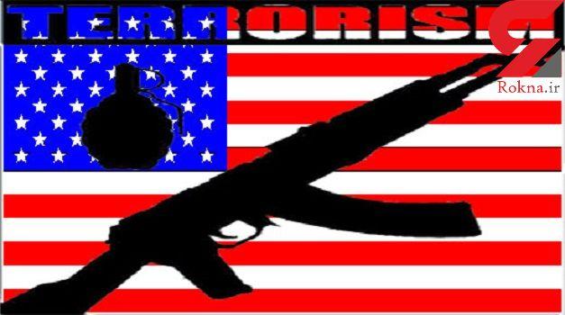 پشت پرده حمایت سازمان اطلاعاتی آمریکا از فعالیتهای ۵ گروه تروریستی علیه ایران