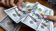 قیمت دلار و یورو در صرافی ملی امروز شنبه 26 مهرماه