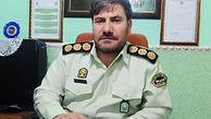 این مرد خیابان های شهر را به هم ریخته بود ! / در کرمانشاه فاش شد