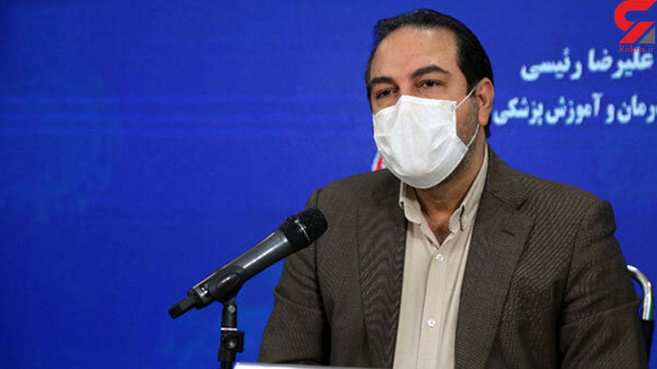 اعلام زمان آغاز واکسیناسیون مردمی در ایران / سخنگوی ستاد ملی مبارزه با کرونا گفت