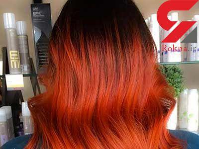 رنگ موی نارنجی برای زنان شیک و متفاوت