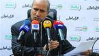 تیم ملی 55 نفره ایران در جام جهانی روسیه