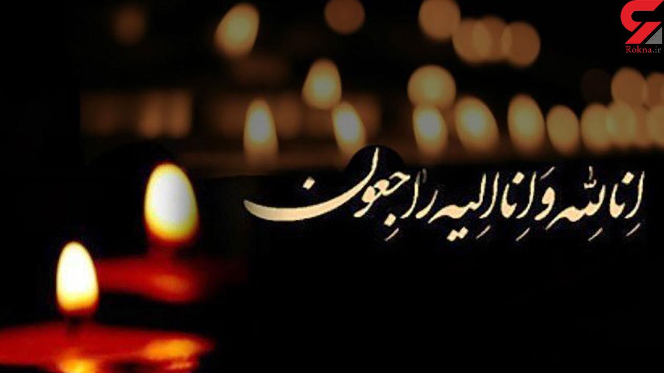 مرگ کارگر سیمبان شرکتی توزیع برق کرمانشاه بر اثر کرونا + عکس