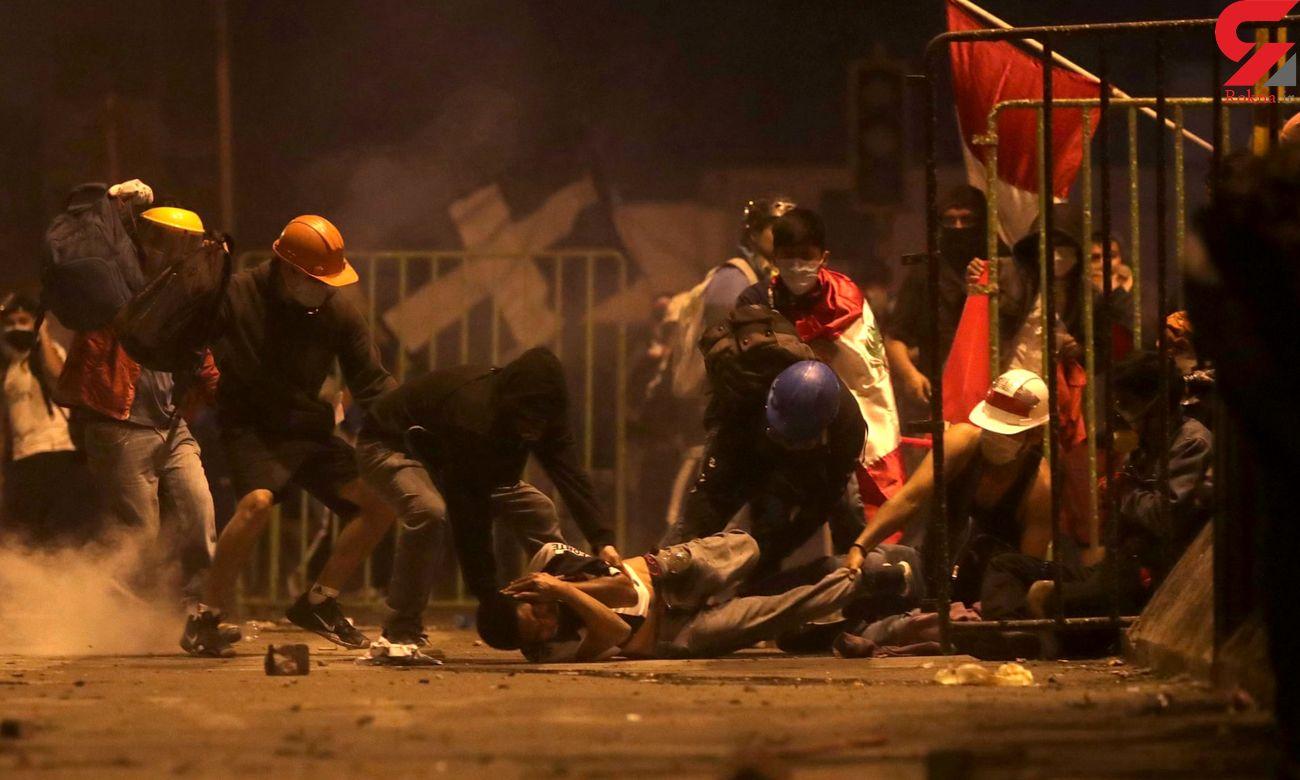 اعتراضات در پرو با 2 کشته + عکس