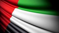فوت زندانی سیاسی در امارات بر اثر شکنجه