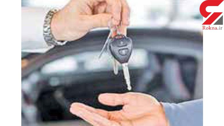 دانستنی های ضروری برای معامله خودرو