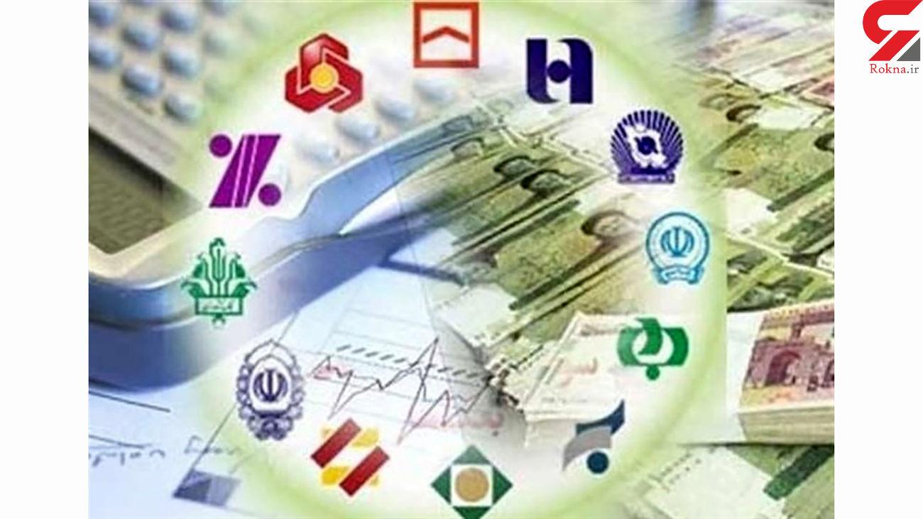 میزان بدهی بانکها به بانک مرکزی اعلام شد