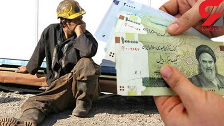 هزینه ماهانه زندگی خانوارهای کارگری چقدر است؟