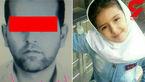 فوری / اعتراف قاتل آتنا اصلانی به دومین قتل / او 2 سال قبل یک زن را کشته بود