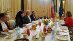 حضور یک زن ایرانی در نشست وزیران خارجه ایران و 4 کشور اروپایی برای اولین بار+عکس