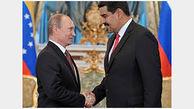 روسیه و ونزوئلا همکاریهای نظامی-فنی دوجانبه را توسعه میدهند