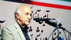ایرج کاظمی نویسنده و پژوهشگر لرستانی درگذشت + عکس
