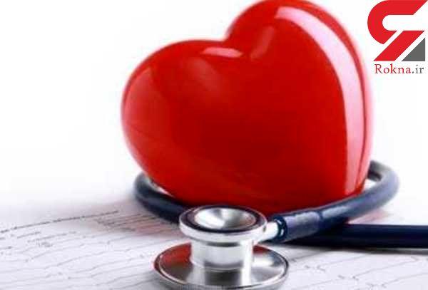 این دارو برای بیماران قلبی مفید است