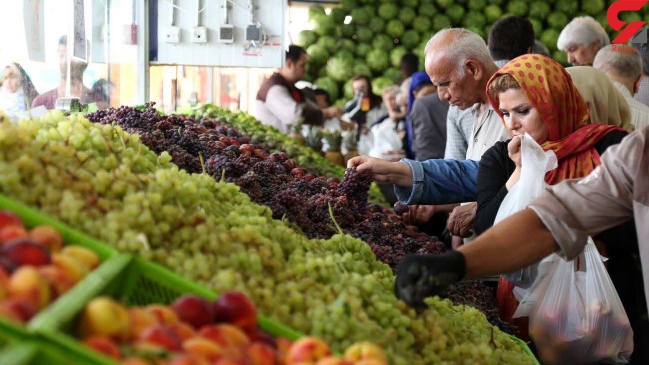 قیمت عمده فروشی میوه و سبزی در بازار امروز چهارشنبه 9 مهر ماه 99 + جدول
