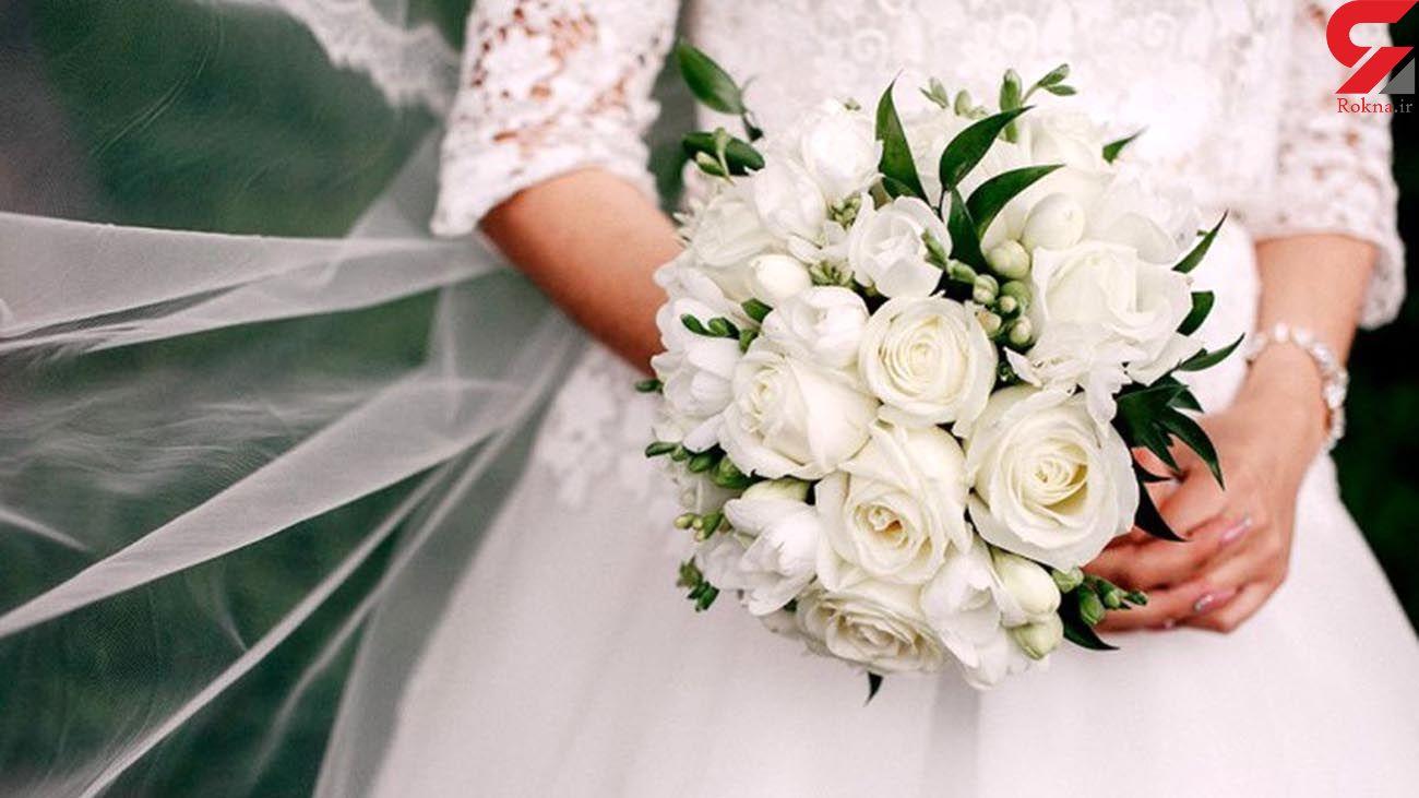 زن 94 ساله نو عروس شد + عکس  عروسی