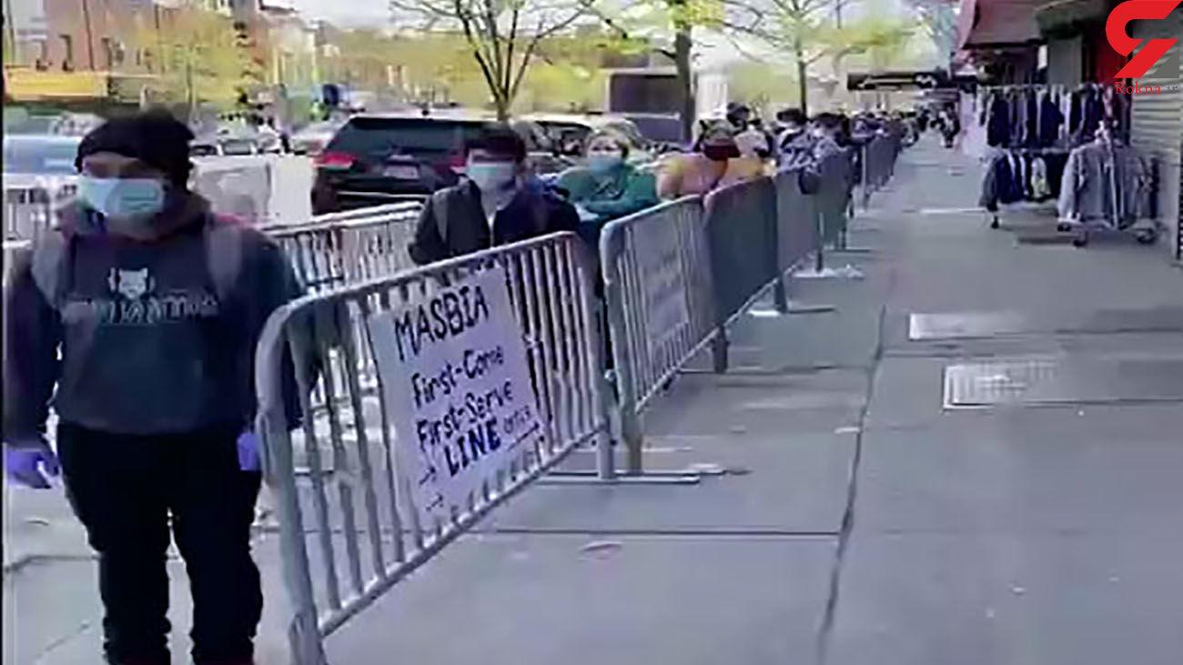 انتظار ۵ ساعته مردم آمریکا در صف برای دریافت غذای رایگان! + فیلم