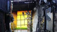 انفجار گاز در خانه مسکونی مهاباد را از جا کند!