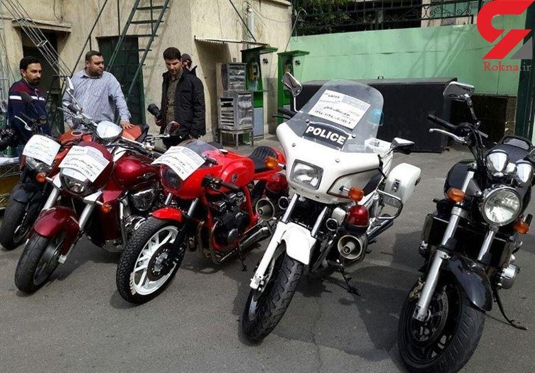قاچاقچیان تهرانی موتورسیکلت سنگین پلیسی وارد کردند + تصاویر