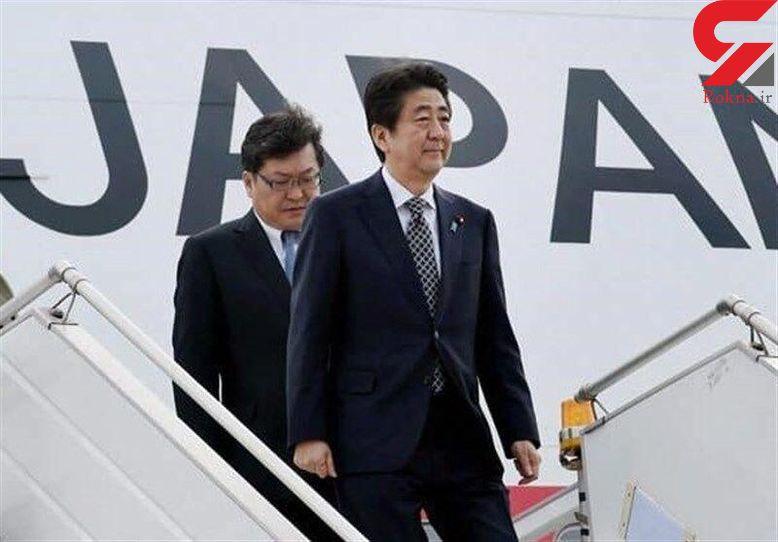 نخست وزیر ژاپن وارد تهران شد