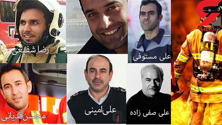 اسامی و تصویر آتش نشانان گرفتار در ساختمان پلاسکو تهران+ عکس