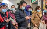 چین از مداوای بیش از 27 هزار مبتلا به کرونا خبر داد