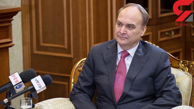 واکنش روسیه به تجاوز نظامی غرب علیه سوریه