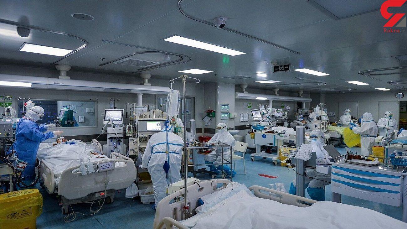 پشت پرده فرار زن کرونایی از بیمارستان آستارا