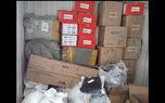 کشف کالای قاچاق از 2 دستگاه وانت نیسان در گچساران