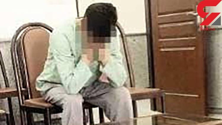 سقوط دختر 17 ساله از کوه جاده امامزاده داوود / کیوان مرا به آنجا برده بود + عکس