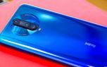 نتیجه بنچمارک گوشی شیائومی Redmi K30 Pro منتشر شد