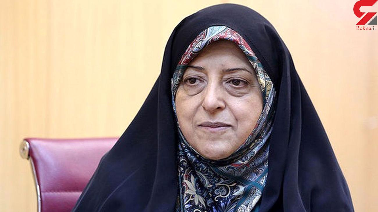 چرا ایران عضو کمیسیون مقام زن شد؟ / ابتکار توضیح داد