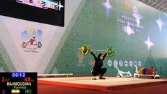 نخستین وزنه بردار بانوی ایران روی تخته رفت + عکس