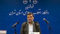 چهارمین جلسه دادگاه متهمان پرونده موسسه مالی حافظ و یک شرکت کشاورزی