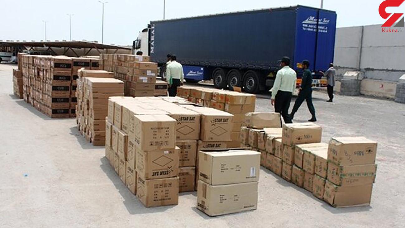کشف 4 میلیاردی کالای قاچاق / 4 متهم در تهران دستگیر شدند