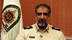 """دستگیری کلاهبردار ۲۰۰ میلیاردی در""""البرز"""""""