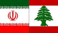 واکنش لبنان درباره نفتکش ایرانی