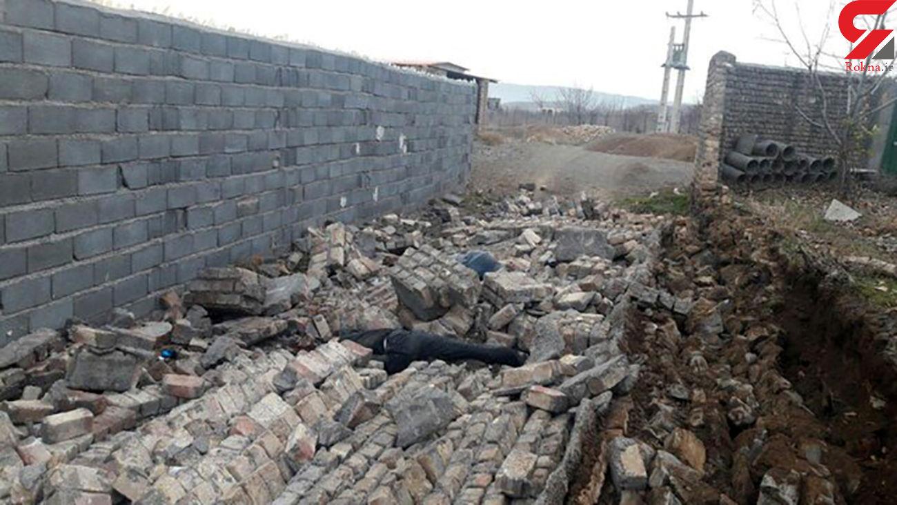 مرگ تلخ کارگر 14 ساله زیر دیوار یک خانه در اصفهان +عکس