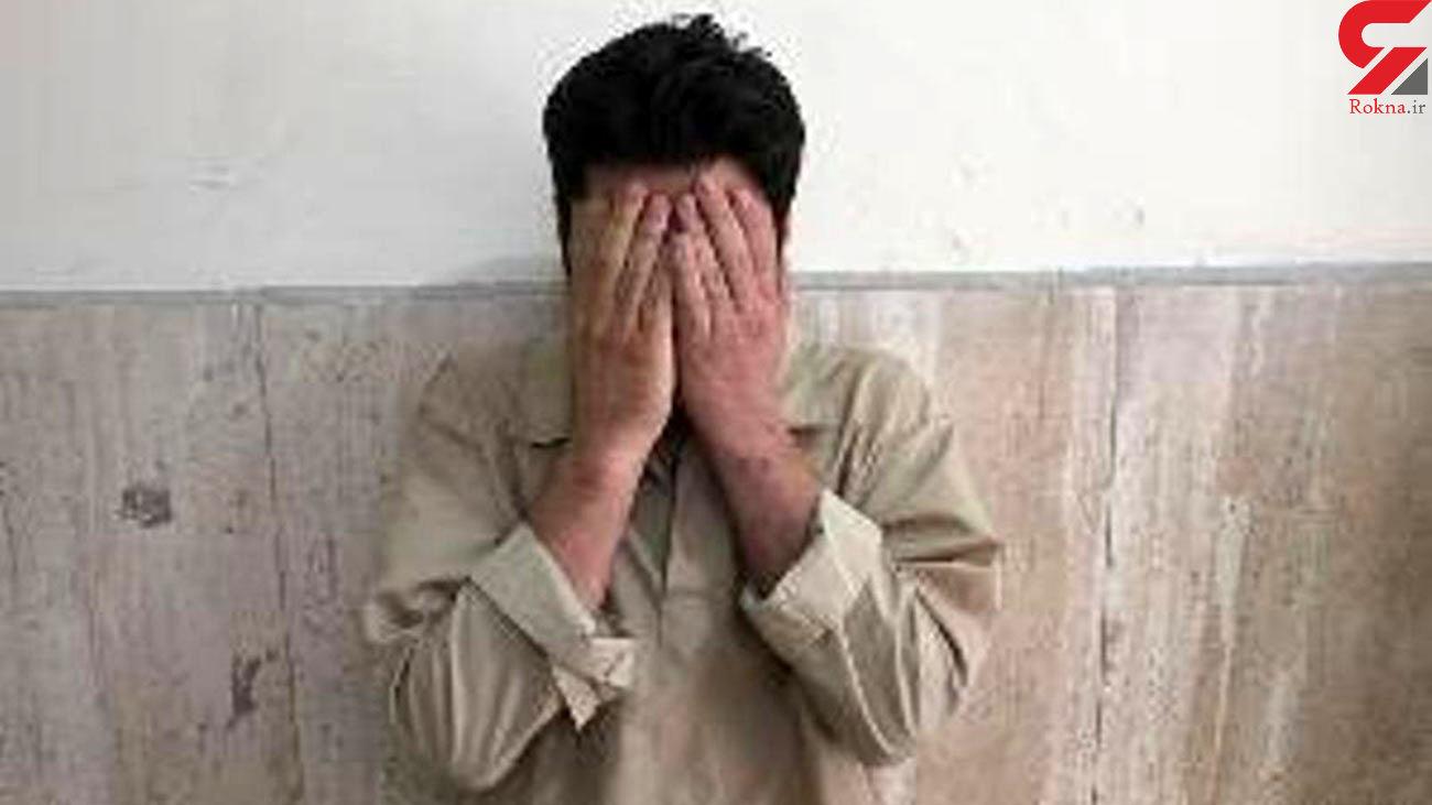 پشت پرده قتل مرد تهرانی / گریه های مادر داغدار در دادگاه