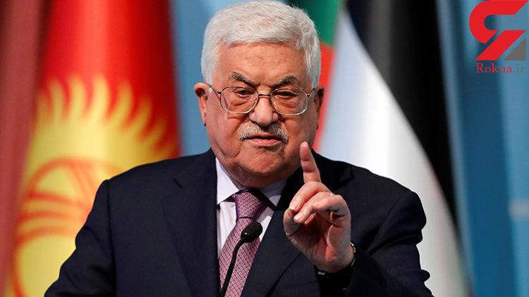 محمود عباس: مثل یک خائن نخواهم مرد