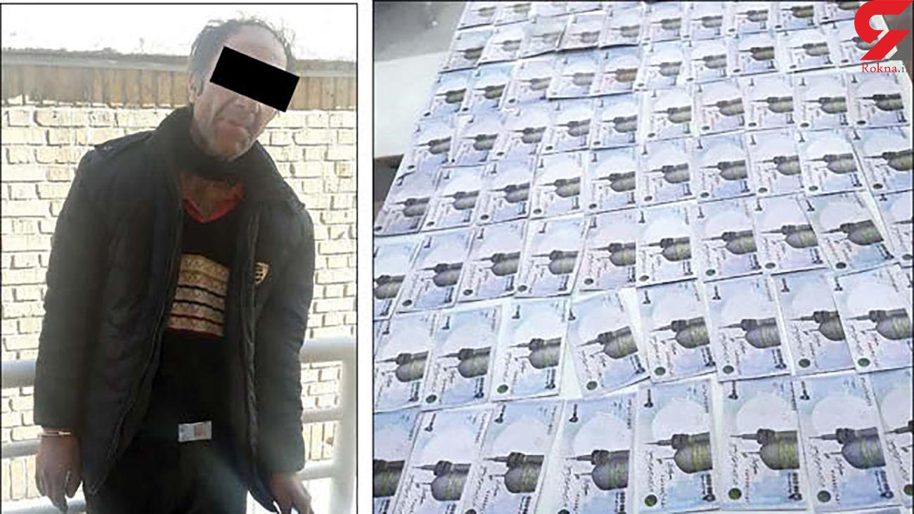 میلیونر قلابی در لباس کارتن خواب ها بازداشت شد + عکس
