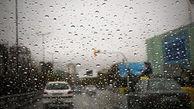 هشدار هواشناسی نسبت به رگبار باران در برخی مناطق کشور