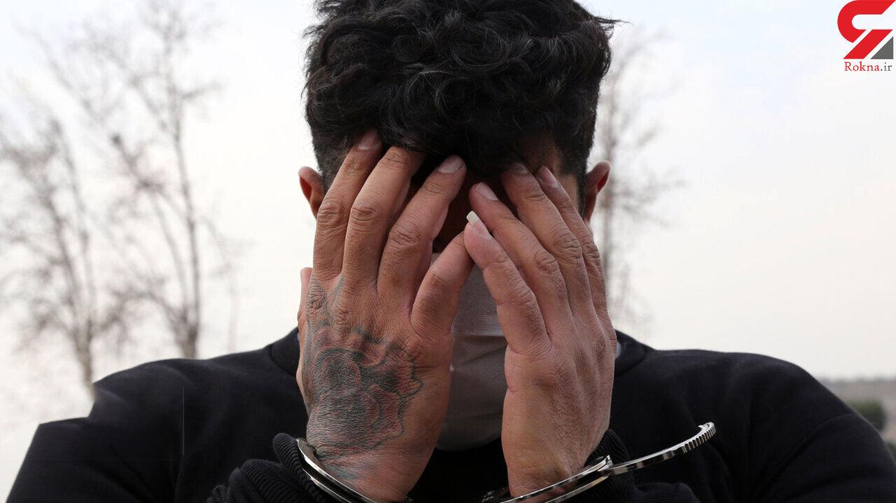 بازداشت کلاهبردار 180 میلیاردی در تهران