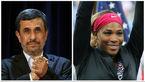 عجیب ترین حمایت توسط احمدی نژاد از خانم تنیس باز امریکایی + اسناد