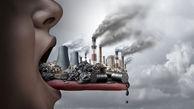 راه کارهایی برای خلاصی از آلودگی هوا