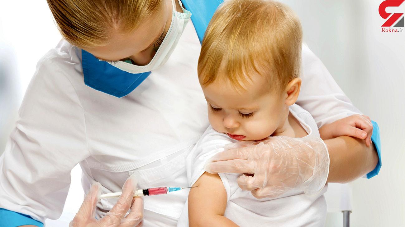 واکسن پر ماجرای هجدهماهگی!