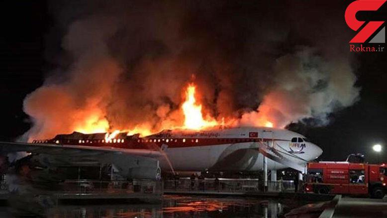 انتشار عکسی هواپیمای ایرباسی که کاملا سوخت! + جزییات
