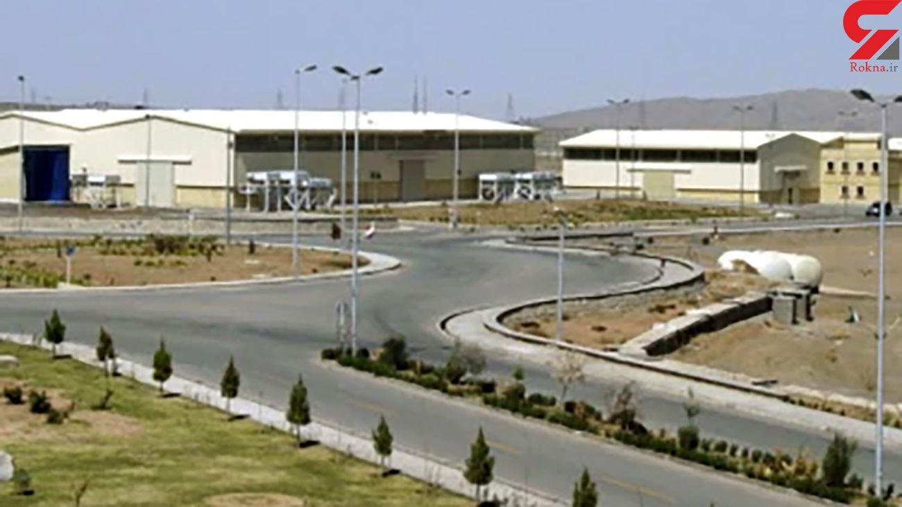 فوری / حادثه در مرکز تاسیسات هسته ای نطنز / دقایقی پیش رخ داد