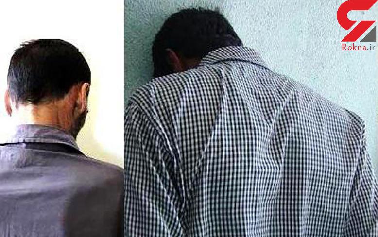 باند عینک دودی مشهد را به هم ریخته بود + عکس